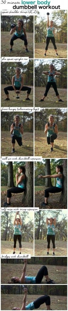 This lower body dumbbell tabata workout works your legs and glutes and only takes 30 minutes to complete!