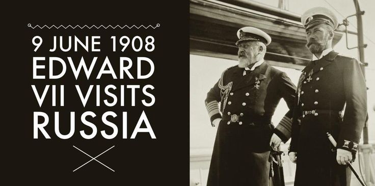 9 June 1908. Edward VII becomes the first ever British monarch to come to Russia. He meets Nicholas II in Reval on board the yacht Polar Star.