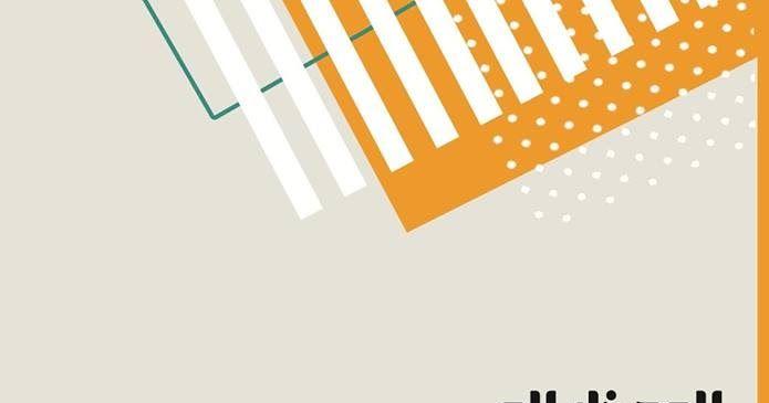 المدخل الى التفسير الموضوعي دروس منهجية Pdf المدخل الى التفسير الموضوعي دروس منهجيةكتاب المدخل الى التفسير الثقافة والفكر فكر Books