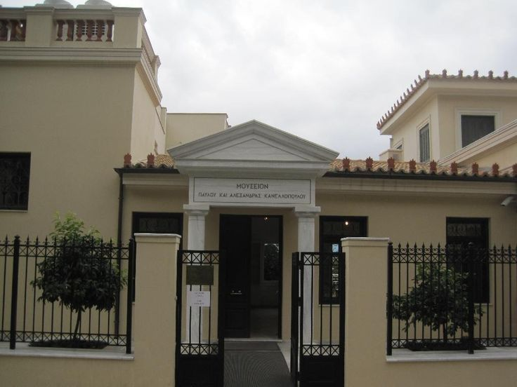 Kanellopoulos #Museum, #Athens #KeyTours