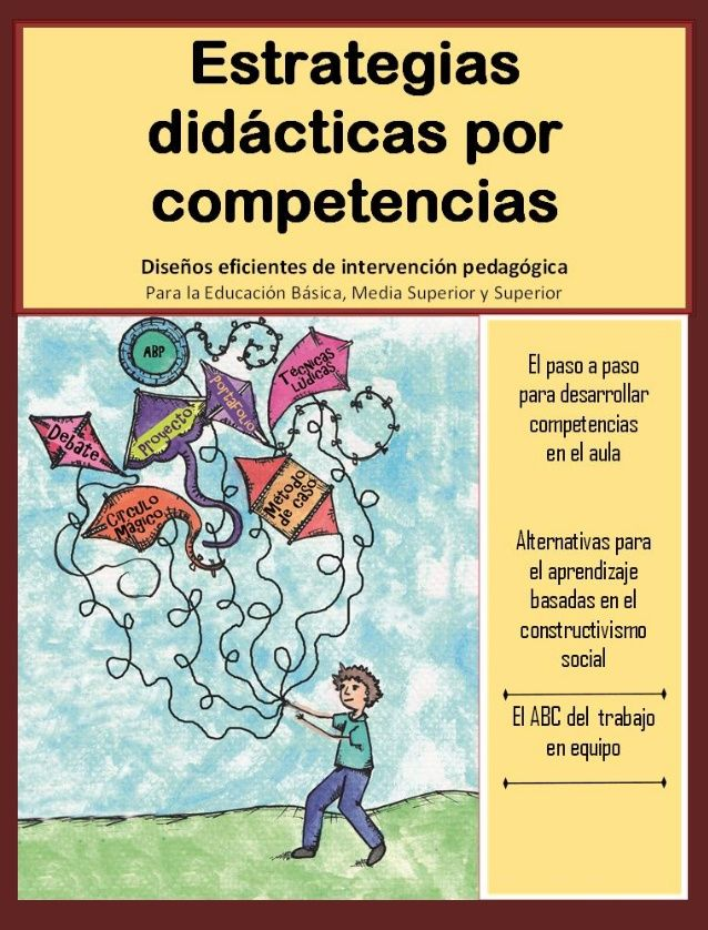 Estrategias didácticas por competencias