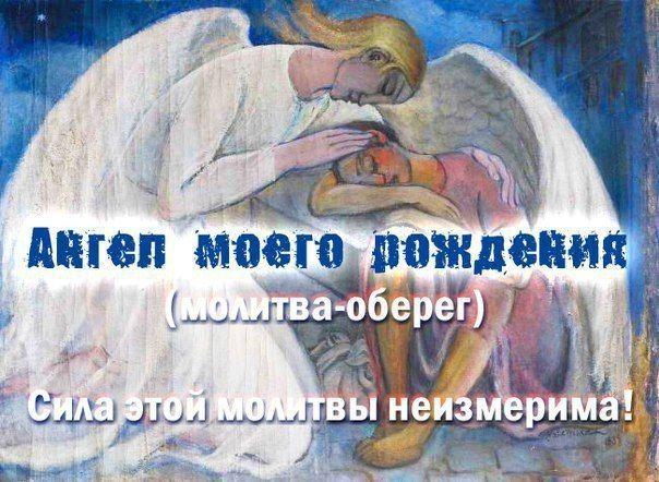 Эта молитва читается только раз в году!)) Сила молитвы - неизмерима!☝