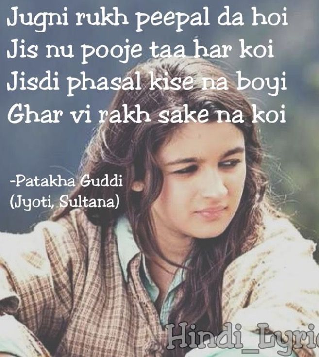 Bollywood Song Lyrics Quotes Nemetas Aufgegabelt Info