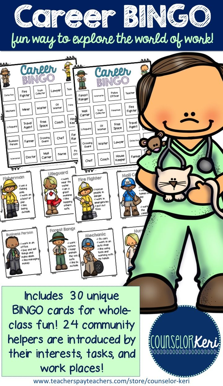 Career BINGO: a fun way to explore the world of work! 30 unique BINGO cards for whole-class play. This is the perfect game for early elementary career education! -Counselor Keri