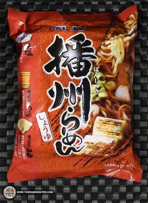 2974: Itomen Bansyu Ramen | Japan | Ramen, Snack recipes, Japan