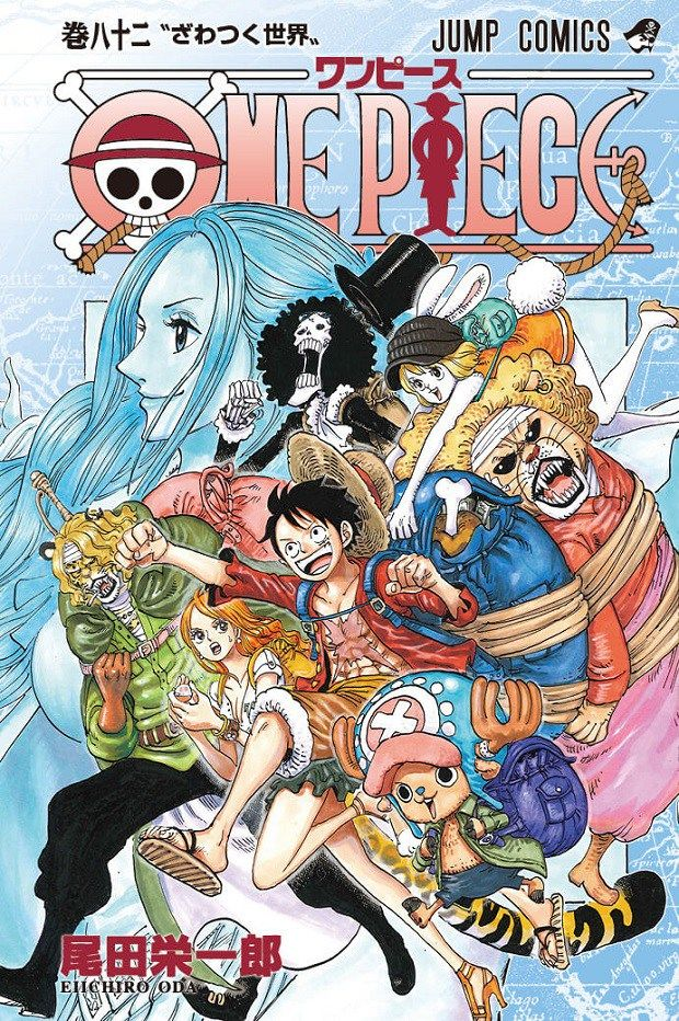 One-Piece-82.jpg (620×932)