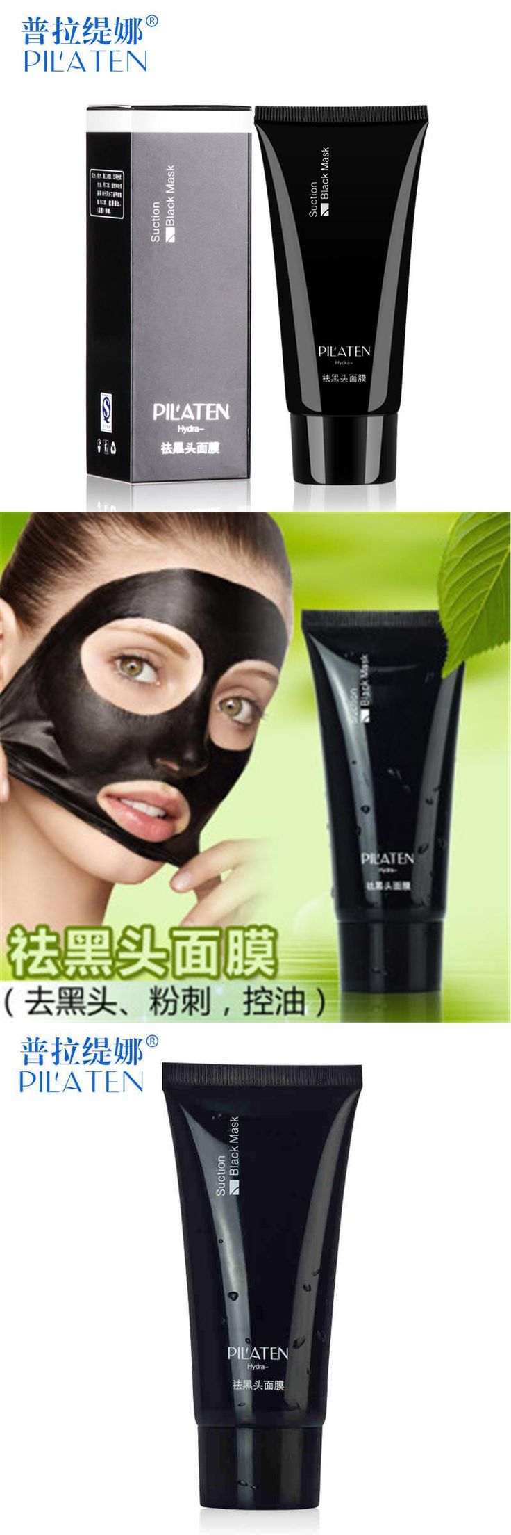 [Visit to Buy] 60ML PILATEN blackhead remover Tearing style Deep Cleansing purifying peel off the Black head,acne treatment,black mud face mask #Advertisement