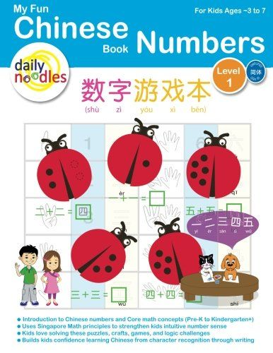 Top 5 Recommended Books for Chinese Beginners - Yes ...