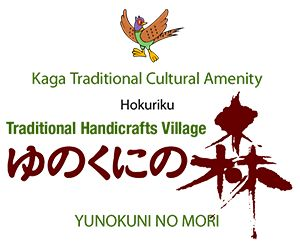 Kaga Traditional Cultural Amenity Hokuriku Traditional Handicrafts Village YUNOKUNI NO MORI