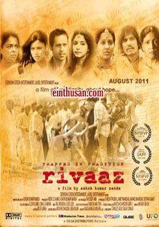 Rivaaz Hindi Movie Online - Deepti Naval, Ritisha Vijayvargiya and Meghna Naidu. Directed by Ashok Kumar Nanda. Music by Chandrabose. 2011 Rivaaz ENGLISH SUBTITLE