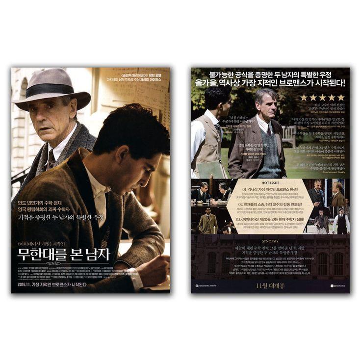The Man Who Knew Infinity Movie Film Poster Dev Patel, Jeremy Irons, Toby Jones #MoviePoster