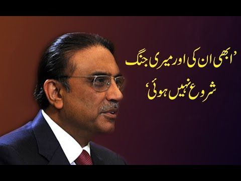 Election reforms,return of Nawaz Sharif and democracy were a part of the NRO, says Asif Ali Zardari - https://www.pakistantalkshow.com/election-reformsreturn-of-nawaz-sharif-and-democracy-were-a-part-of-the-nro-says-asif-ali-zardari/ - http://img.youtube.com/vi/a6UJErPtPXc/0.jpg