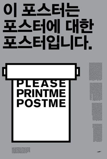 on  poster by kimoon kim