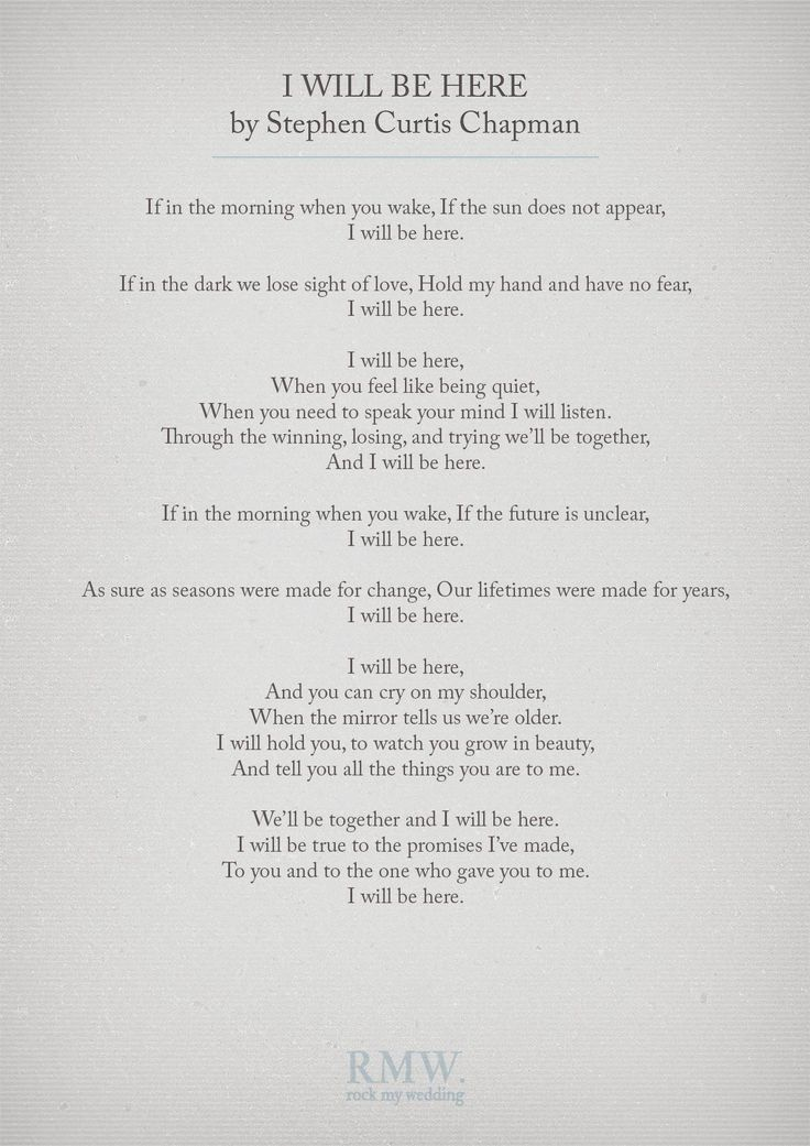 62 best Readings and poems for your wedding ceremony