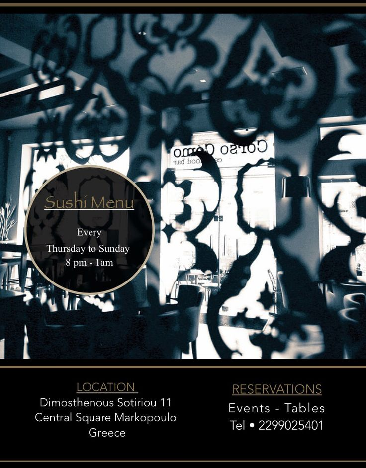 NEW Official Website www.corsocomocafe.com #Website #cafe @corsocomocafe  #corsocomocafe #sushi #portorafti #portoraftigreece #markopoulo #markopoulocenter #markopoulocentralsquare #elvenizelos #athensairport #athensairportmagazine #food #sofitelathens #sofitelathensairport
