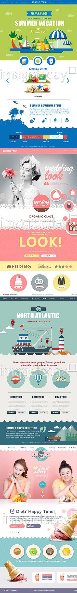 웹디자인 PSD 건축물 계절 바다 백그라운드 버튼 보트 선인장 섬 실루엣 아이콘 야자수 여름 여름방학 여행 여행가방 여행사 웹사이트 웹소스…