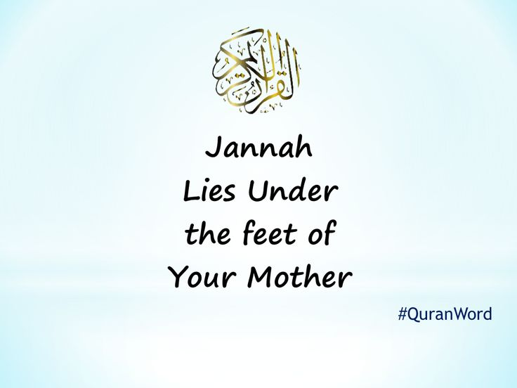 #QuranWord #Hadith #IslamiImages #Wallpapers #Masjid #Koran #Haven #Jannah #Paradise  Read Online Surah of The Holy Quran Translation in English. Quran Word. Quran Quotes