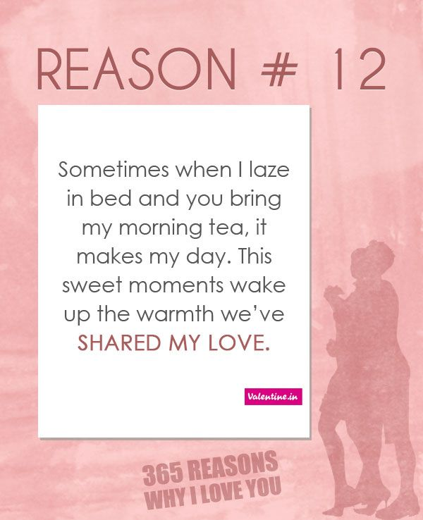 I Love You Quotes: Reasons Why I Love You #12