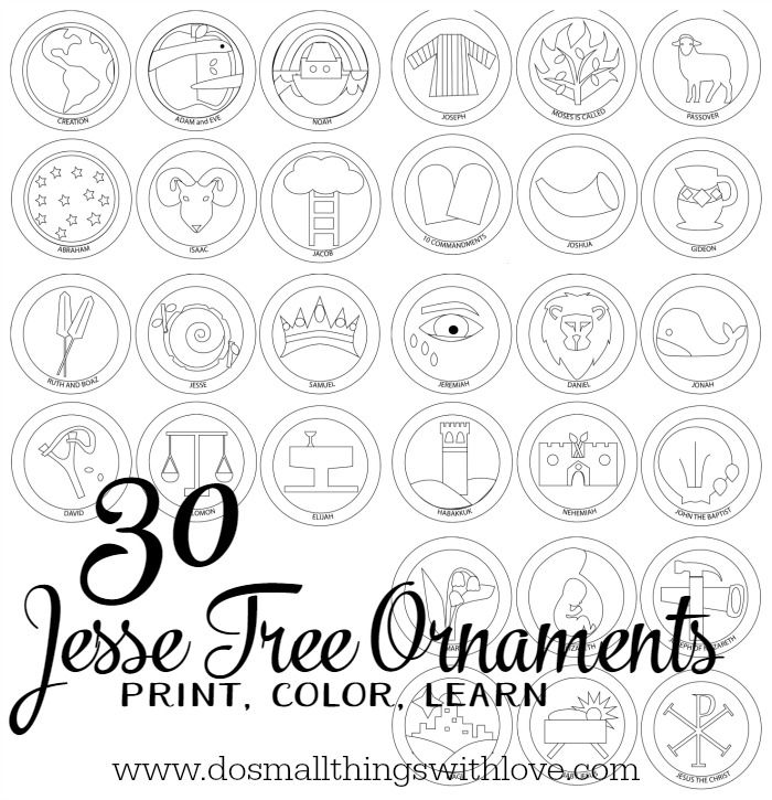 Jesse Tree Ornaments to Print and Color.  Click through for details on how to get this PDF instant download.