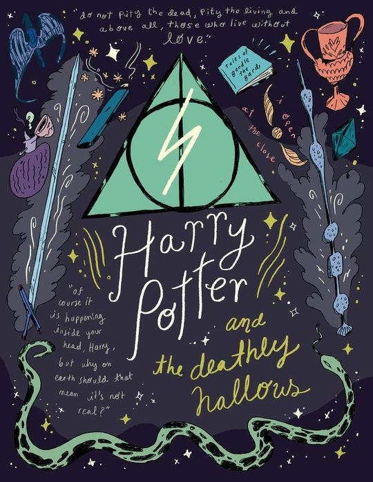 Harry Potter and the Deathly Hallows by Natalie Andrewson #harrypotter #cover