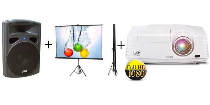 השכרת מקרן FULL HD + מסך הקרנה + רמקול מוגבר