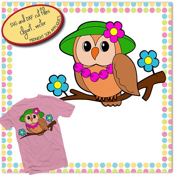 Cute owl svgowl svgowl cut file.owl cartoonkids svggirl