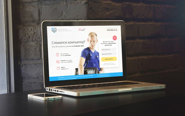 """Check out my @Behance project: """"Landing page for PC help"""" https://www.behance.net/gallery/46526519/Landing-page-for-PC-help"""