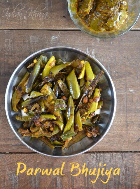 Parwal Bhujiya | Pointed Gourd Stirfry Recipe  Parwal (potol) or patal in a simple way for a quick side dish with roti/paratha.