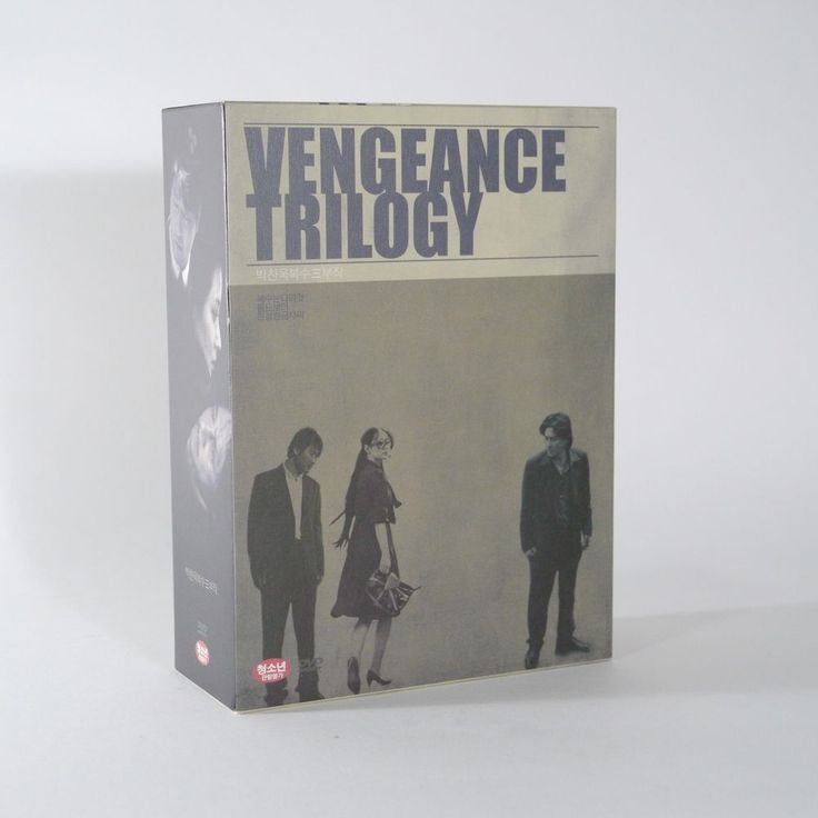 Vengeance Trilogy DVD BOX [Mr.Vengeance/OLDBOY/Lady Vengean,7Disc]Chan-wook Park