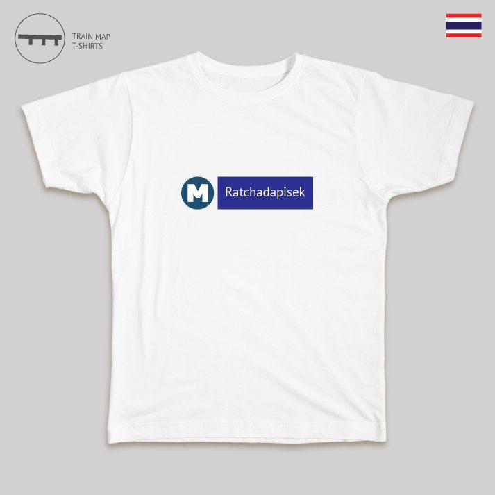 Bangkok MRT - Ratchadapisek