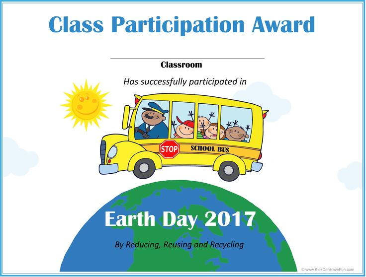 Earth Day Class Participation Award http://www.kidscanhavefun.com/earthday-activities.htm #earthday #class #participation