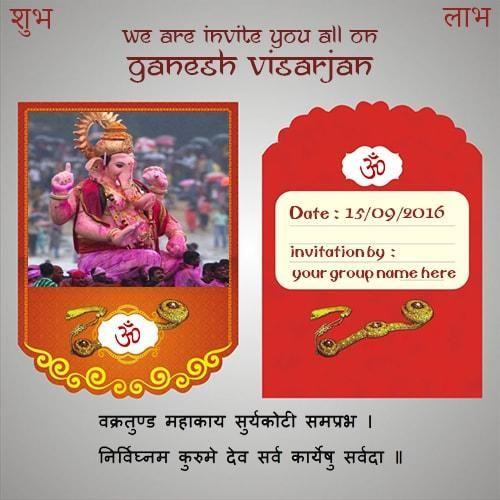 Make ganesh visarjan invitation greeting cards online free. write name on ganesh…
