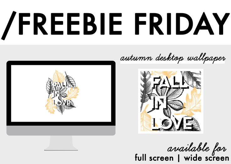 Autumn Desktop Wallpaper - Fall In Love #LVFHxFreebies #backtoschool #leaves #minimal