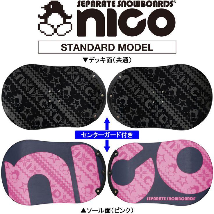 セパレートスノーボード NICO(ニコ) 14-15 スタンダードモデル ピンク 【送料無料】