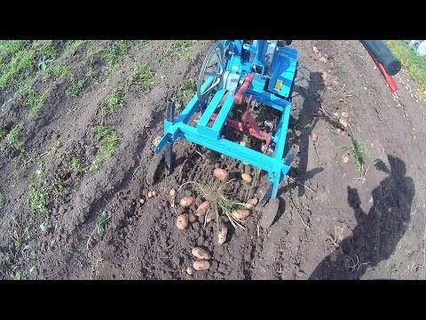 Картофелекопалка своими руками. Handmade automatic potato digger - YouTube