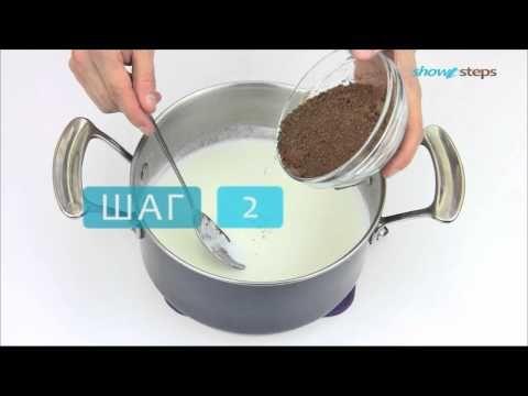 ▶ Как приготовить охлаждённый горячий шоколад. - YouTube