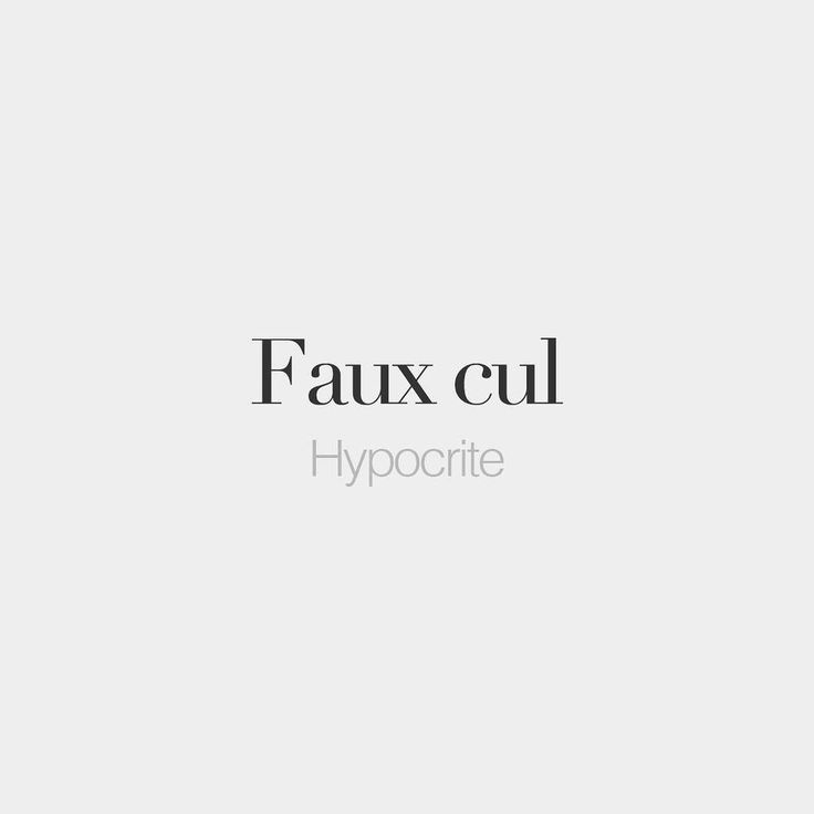 Faux cul (masculine word literally: fake ass) | Hypocrite | /fo ky/