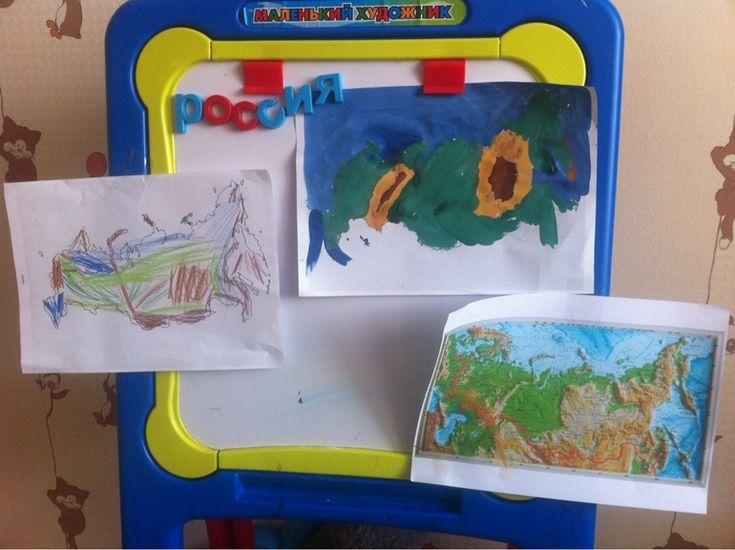 ТН Россия - Игры с детьми - Babyblog.ru