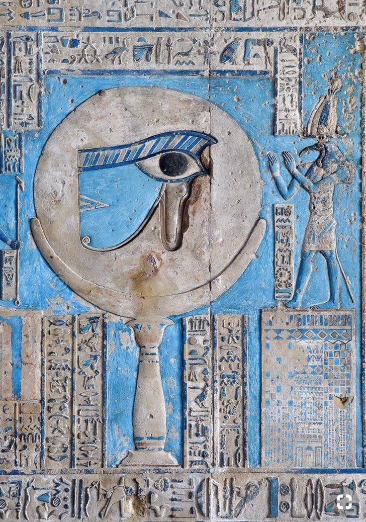 El ojo de Horus grabado en relieve en el Templo de Hathor, Dendera. (Egipto Antiguo) ARQUEOLOGIA EXTRATERRESTRE.