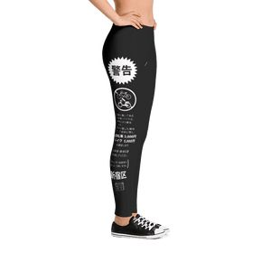 This legging design was inspired by the ubiquitous warning tags for illicitly parked bicycles in Japan!