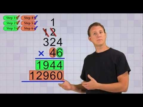 Math Antics - Multi-Digit Multiplication Pt 2 - YouTube I love our Math U See and normally Corbin gets everything quickly but this is one area that I felt like Math U See didn't cover as well. This video helped him get in and it was funny!