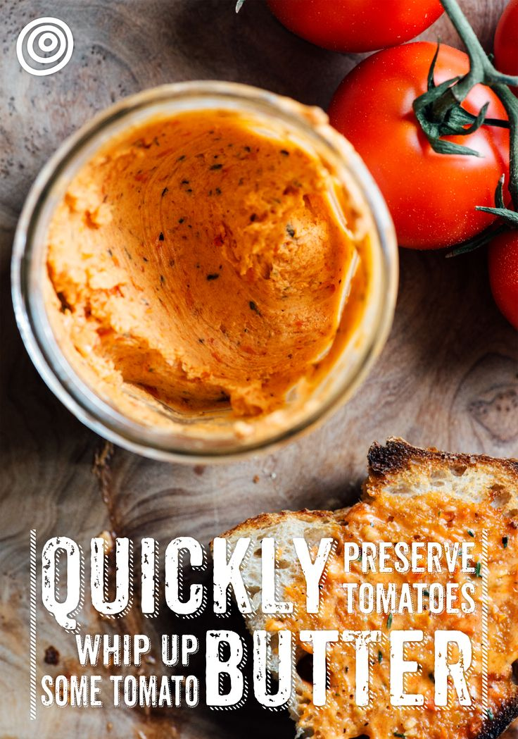 Forget sauce and soup - if you have some fresh tomatoes you'd like to try making something unique with, try this DELICIOUS and SIMPLE recipe for tomato butter. Start with homemade oven-roasted tomatoes, and blend them into smooth and creamy butter. This is an EASY way to preserve tomatoes without canning or freezing, and is impressive thing to serve at a dinner party on bread or steak. Can even be added to recipes for an infusion of delicious, fresh, tomato flavor.