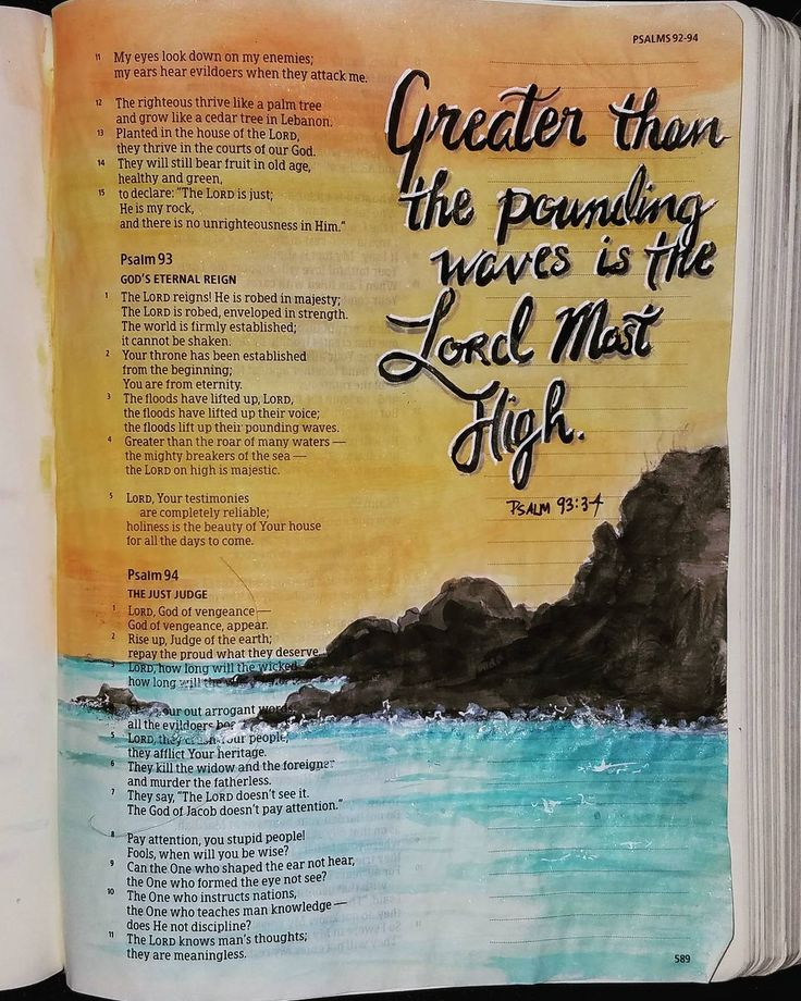 Psalm 93 / janngray                                                                                                                                                                                 More