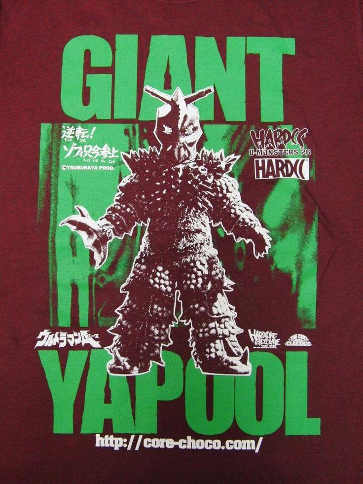 巨大ヤプール(異次元超人バーガンディ) - ホラーにプロレス!カンフーにカルト映画!Tシャツ界の悪童 ハードコアチョコレート