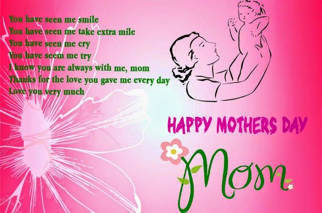 Happy Mother S Day 2017 Love Quotes Wishes And Sayings: 22 Best Mothers Day Essays 2014 Images On Pinterest