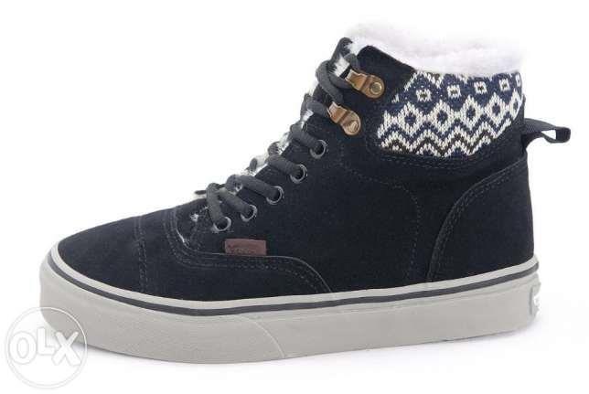 Зимняя мужская днепропетровская обувь