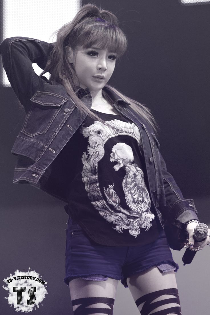 2NE1 Bom Come visit kpopcity.net for the largest discount fashion store in the world!!