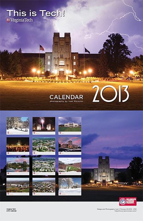 Virginia Tech Calendar (2013)