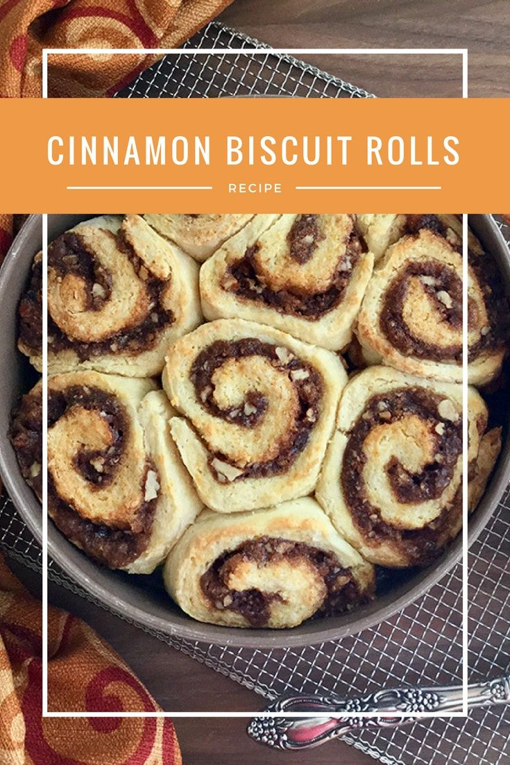 """Cinnamon rolls made """"quick bread"""" style – no fussing with yeast, no waiting for dough to rise, and a cinnamon scent that will send you to heaven!"""