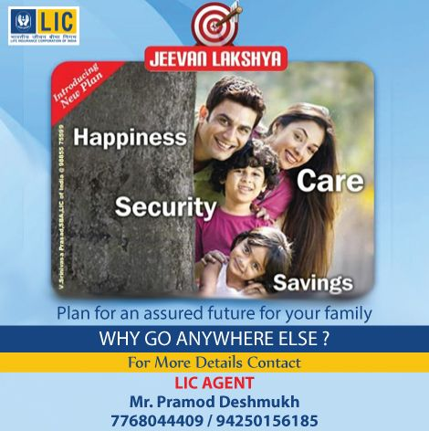 LIC Jeevan Lakshya Plan - Secure Your Loved Ones Future At Your Absence!! Visit ShopINdeal for more offers !!   http://shopindeal.com/Details/-LIC-Jeevan-Lakshya-Plan--Secure-Your-Loved-Ones-Future-At-Your-Absence-/522/WARJE